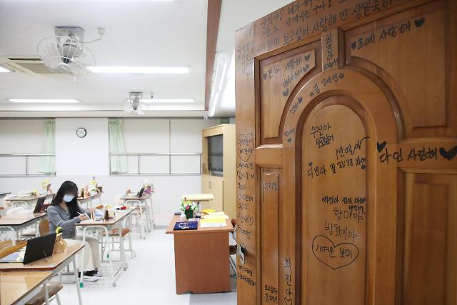 [포토] 단원고 4.16 기억교실 찾은 시민