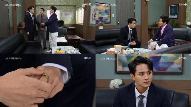 미스 몬테크리스토' 서지원, 제왕그룹 비자금 꼬리 잡았다