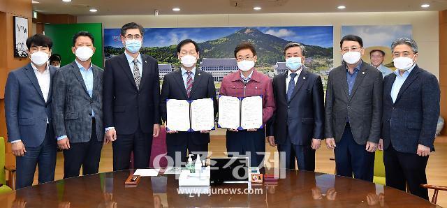 경북도, 공공기관장 인사검증 대상기관 확대(5개→7개)