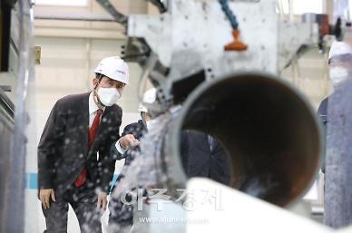 철강산업재도약기술개발사업 '사업운영지원단', 포항 유치 확정