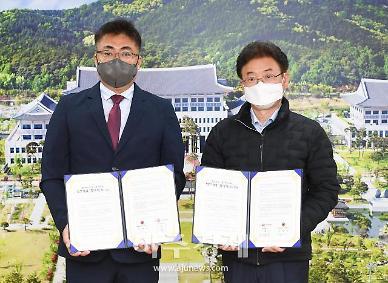 경북도, 울타리USA와 3000만 달러 수출합의각서 체결··· 산하 인사검증 대상 기관 확대