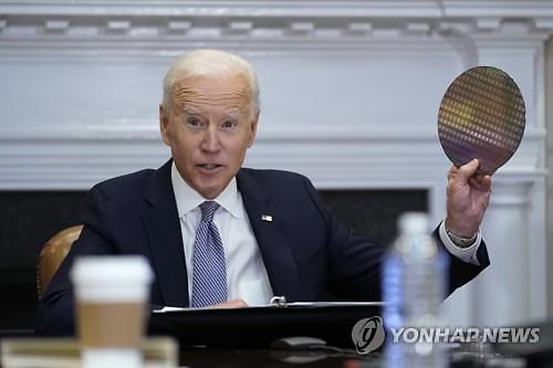 美 바이든, 백악관 반도체 회의서 삼성전자에 무슨 얘기했나