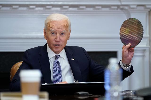 [백악관 반도체 회의] 바이든, 삼성전자에 무슨 얘기했나