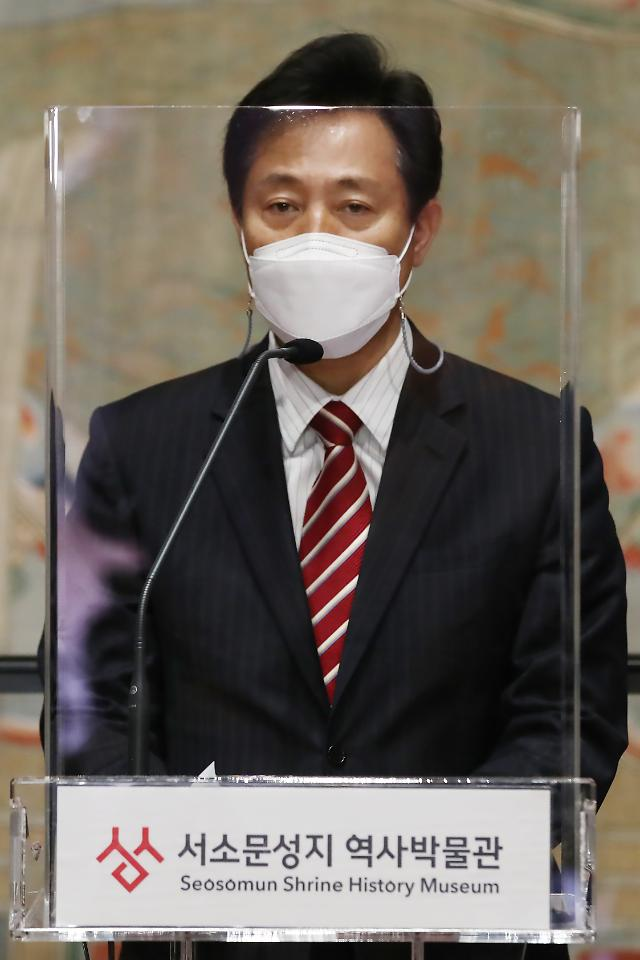 문 대통령, 오늘 오세훈 서울시장과 '화상'으로 만난다
