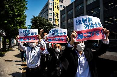 [종합] 국내외 비판에 귀 닫은 일본, 후쿠시마 원전 오염수 해양방류 결정