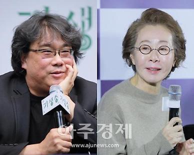 봉준호 감독, 오스카 시상자로…윤여정 만난다