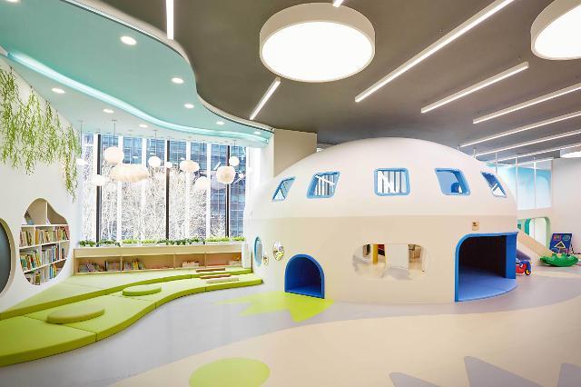 쿠팡, 직원 근무환경 개선 위해 어린이집 쿠키즈 열어