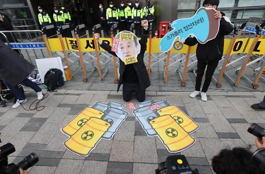 韩国环保组织集会抗议日本将福岛核废水排入大海