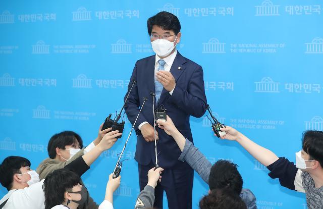 """[주파수ON]박완주 """"조국사태, 반성·평가하는 데는 성역 없어야"""""""