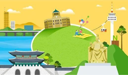 韩旅游发展局:疫情下各年龄段旅游喜好大不同