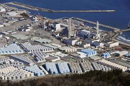 韓国政府、日本の福島原発汚染水の海洋放出に「深い懸念」