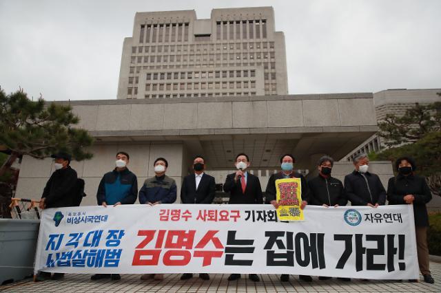 """""""'거짓말' 김명수 대법원장 물러나라""""…국민의힘, 공세 재개"""