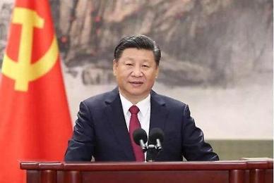 中시진핑, 美바이든 주최 기후정상회의 참석할 수도-SCMP