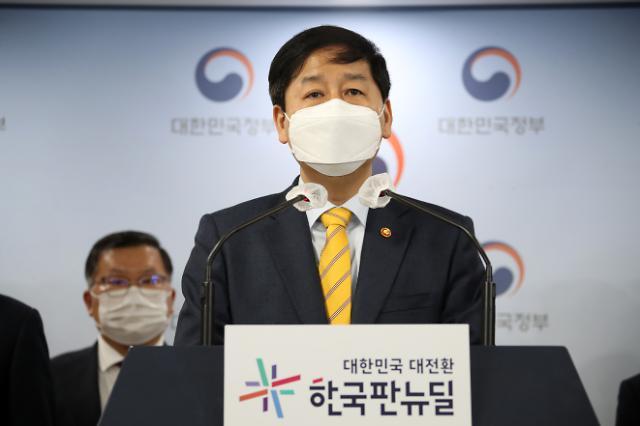 정부, 日 후쿠시마 원전 오염수 해양방출 결정에 강한 유감