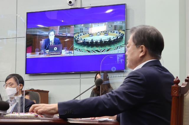 """문 대통령, 오세훈 시장과 '화상 조우'…""""환영합니다"""""""