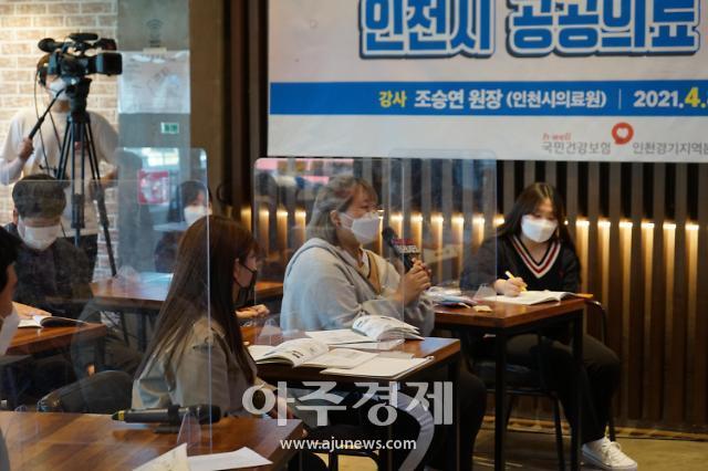 인천재능대 보건의료행정과 재학생들, 국민건강보험공단 주최 공공의료 토크쇼 공동 진행 참여