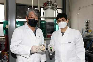 Researchers develop new technology to recycle low-level radioactive waste