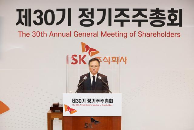 거수기 벗어난 SK·LG·포스코 이사회... ESG경영 G가 중요하다