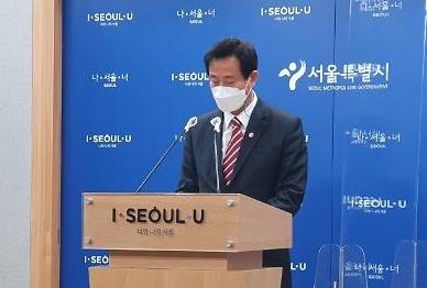 오세훈, 첫 국무회의서 진단키트 단점보완·공시가격 급등 우려 논의