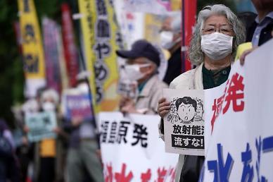 민폐국 일본, 원전오염수 방류결정에…한·중 일방적 조치vs미 투명한 결정