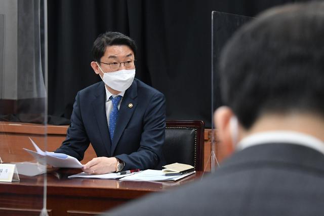 """이억원 기재차관 """"녹색금융 2030년까지 2배 확대… 기후대응기금 조성"""""""