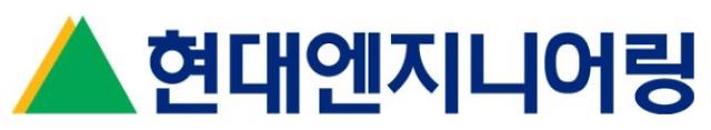 현대엔지니어링, 코스피 상장 추진