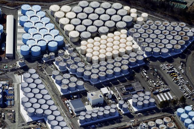 日本决定排福岛核污水入海 韩中反对美国力挺