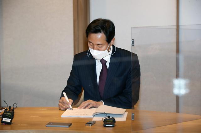 오세훈 서울시장, 전통시장 상인·청년 취업교육 지원책 주문
