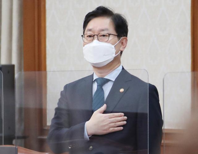 [또 꼬이는 법무부-검찰] ②연일 맹공 박범계-침묵하는 조남관