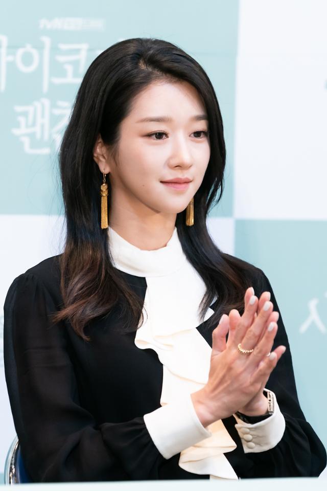 [공식] 서예지, 김정현 조종설 학교 폭력 논란에 입 열다