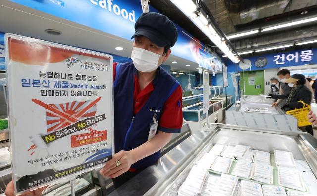 韩超市继续停售日产海鲜