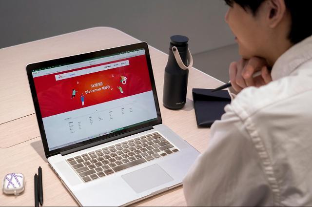 SKT, 온라인 채용관 개설...175개 강소기업 인재발굴 돕는다