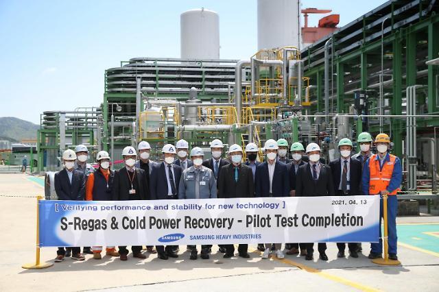 삼성중공업, 세계 최초 '친환경 선박용 냉열발전 시스템' 개발
