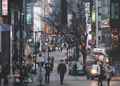코로나19에도 서울 수익형 부동산 1분기 거래총액 역대 최고