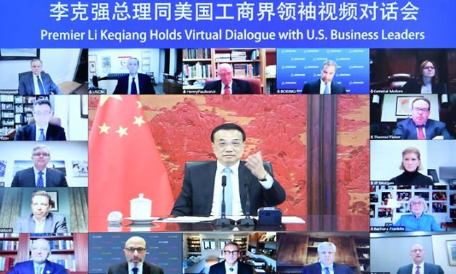[중국포토] 美 비즈니스 리더들과 만난 리커창 미·중 협력 확대 강조