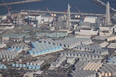 [아주 쉬운 뉴스 Q&A] 日후쿠시마 오염수 배출, 왜 문제인가요?