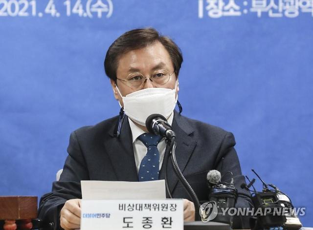 """도종환 """"2029년까지 가덕신공항 완공하겠단 약속, 흔들림 없이 추진하겠다"""""""