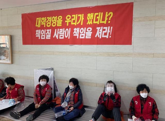 """进击的""""灰犀牛"""" 低出生率冲击韩大学生源"""