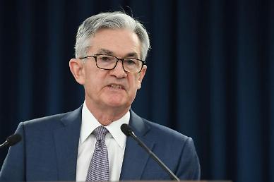 블랙록 6월 FOMC 자산축소 힌트 줄 수도