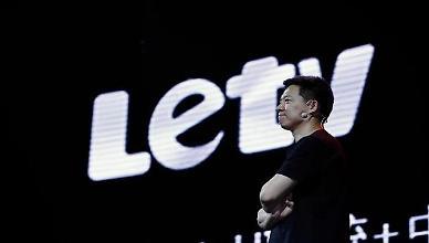 [차이나잇(IT)슈]희비 엇갈린 중국 창업 신화 자웨팅의 러스왕·FF