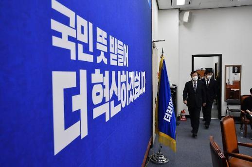 韩执政党5月2日选举党代表 候选人登记开启