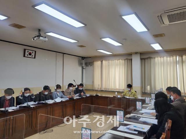 서천군, 직접적 인구유입정책 점검TF 회의 개최