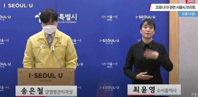 [코로나 19] 서울지역 코로나 247명 발생…두달만에 최대규모