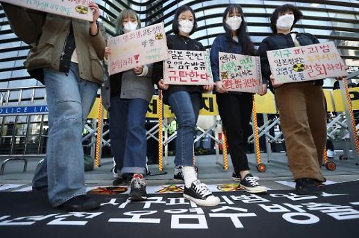 韩大学生举行集会抗议日本福岛核废水排海