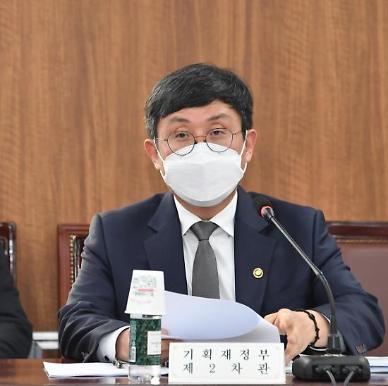 기재차관 소상공인 손실보장, 민간보험 기능 활용 방안 검토
