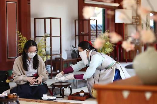梦回朝鲜时代 来景福宫喝杯下午茶吧