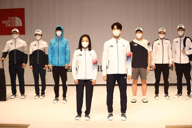 韩国公开东京奥运会运动员领奖服装