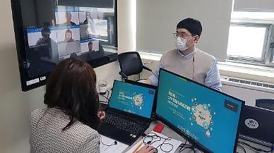 하이쓰리디, 대학생 대상 '온라인 메이커 융합 부트캠프' 성료