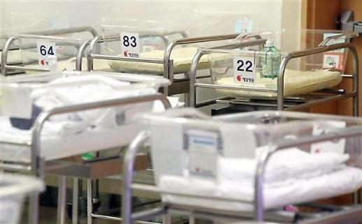 联合国人口调查:韩国出生率连续两年全球垫底
