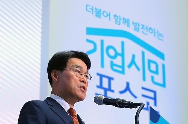 최정우 2기 포스코, 리튬 사업 본격화...전기차100만대' 연산4만3000t 규모 공장 설립